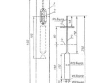 Цилиндр КП-601/3 металлический со смотровым окном  запросить стоимость
