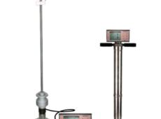 Плотномер грунтов динамический ПДУ-МГ4.01 «Удар»  запросить стоимость