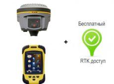 РОВЕР RTK SOUTH GALAXY G1 GSM/УКВ + КОНТРОЛЛЕР S10  запросить стоимость