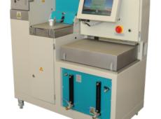Асфальтоанализатор РБ (кат. 20-11100)  запросить стоимость