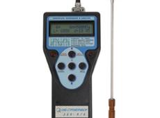 Измеритель напряжений в арматуре ЭИН-МГ4  запросить стоимость