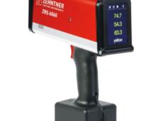 Ретрорефлектометр ZRS 6060.C.S.  запросить стоимость