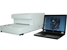 Оцифровщик рентгеновских снимков Array 2905 HD  запросить стоимость