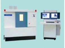 Система для компьютерной томографии Y.CT Vario  запросить стоимость