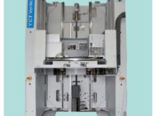 Система рентгеновского контроля Y.CT Vertical  запросить стоимость