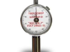 ТВР-А твердомер Шора (дюрометр) тип D с аналоговым индикатором  запросить стоимость