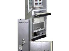 УД-36М - 4 канальная система регистрации результатов ультразвукового контроля сварных швов  запросить стоимость