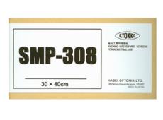 Усиливающие экраны свинцовые SMP-308  запросить стоимость