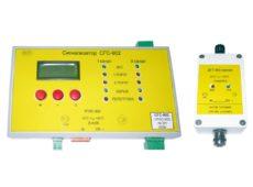 Сигнализатор горючих и токсичных газов стационарный двухканальный СГС-902  запросить стоимость