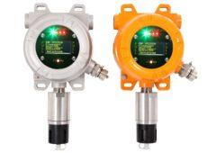 Газоанализатор стационарный взрывозащищённый со сменными сенсорами ССС-903 М  запросить стоимость