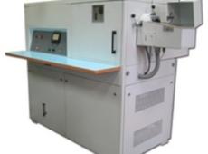 Вакуумный многоканальный эмиссионный спектрометр ДФС-51  запросить стоимость