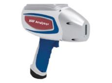 Компактный анализатор металлов Universal Analyzer 2000  запросить стоимость