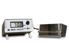 МФ-10СП прибор для проверки качества магнитных порошков и суспензий  запросить стоимость