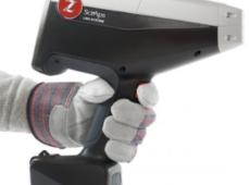 Рентгенофлуоресцентный спектрометр Laser-Z500  запросить стоимость