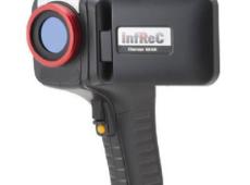 Тепловизоры NEC G120 и G100 - профессиональные тепловизоры  запросить стоимость