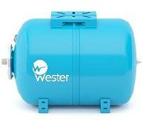 Бак мембранный для водоснабжения горизонтальный Wester WAO150  запросить стоимость