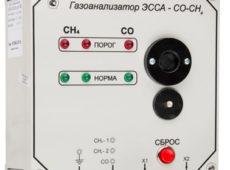 Газоанализатор ЭССА-СО, ЭССА-СО-СН4 исполнением МБ  запросить стоимость