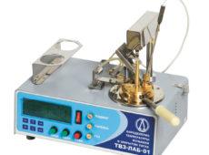 Аппарат для определения температуры вспышки в закрытом тигле ТВЗ  запросить стоимость