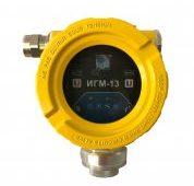 Газоанализатор ИГМ-13  запросить стоимость