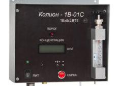 Газоанализатор КОЛИОН-1В-01С  запросить стоимость