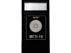 Газоанализатор МГЛ-19(20)А  запросить стоимость