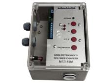 Газоанализатор МГЛ-19(20)М  запросить стоимость