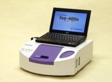 FXE-400S. Энергодисперсионный рентгенофлуоресцентный анализатор серы  запросить стоимость