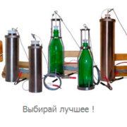 krasnodar-perenosnye_probootborniki_dlya_nefteproduktovpischevye_22115