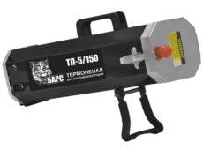 Термопенал БАРС ТП- 5/150 (5 кг)  запросить стоимость
