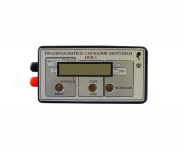 psv-1-registrator_1470140_1476265077