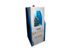 Спектрометр GNR TX-2000  запросить стоимость