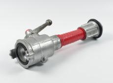 Ствол пожарный ручной РСКЗ-70 (распылительный)  запросить стоимость