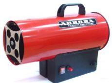 Тепловая пушка GAS HEAT 30  запросить стоимость