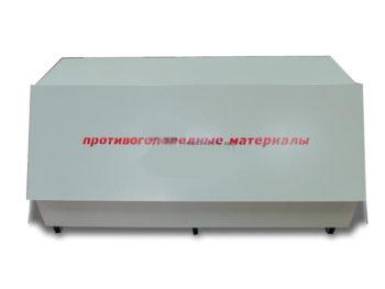 Ящик для хранения реагентов (0,3 м3)  запросить стоимость