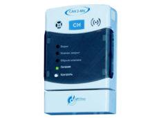 Сигнализатор загазованности СЗ-1Е  запросить стоимость