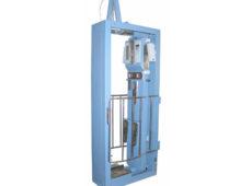 Радиометр загрязненности поверхностей альфа- и бета-активными веществами РЗБА-04-04М  запросить стоимость