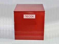 Ящик для песка сварной (0,5 м3)  запросить стоимость