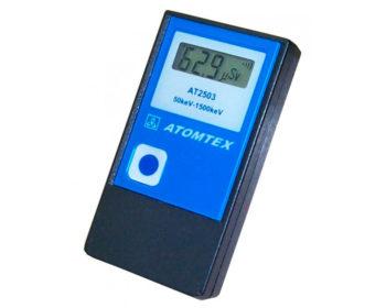 Дозиметр индивидуальный ДКГ-АТ2503, АТ2503А  запросить стоимость