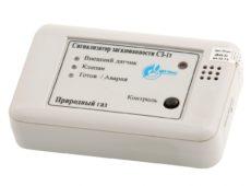 Сигнализатор загазованности СЗ-1Т с оптическим сенсором  запросить стоимость