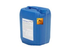 Теплоноситель Buderus Антифроген L 20 литров  запросить стоимость