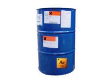 Теплоноситель Buderus Антифроген L 209 литров  запросить стоимость