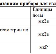2018-09-20_15-57-54