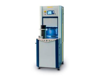 Вращательный уплотнитель GYROTRONIC B041 (Гираторный компактор)  запросить стоимость