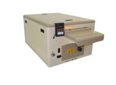 Проявочная машина INDUSTREX M37 Plus  запросить стоимость
