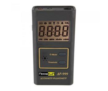 profkip-dr-999-953x800